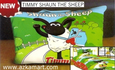 grosir balmut ilona Timmy Shaun the sheep