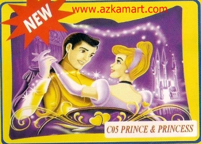 balmut chelsea Prince n Princess