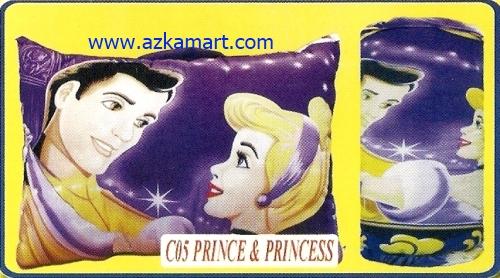 jual grosir murah Balmut Prince n Princess