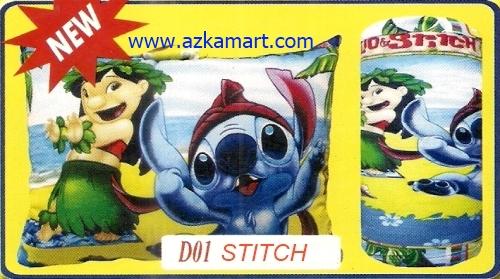 D01 Balmut Stitch