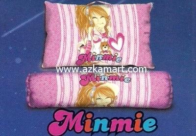 grosir murah selimut Balmut Fata Minmie