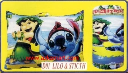 15 Balmut Chelsea D01 Lilo n Stitch