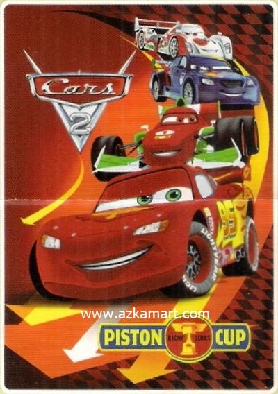 jual grosir Selimut Rosanna Cars Piston