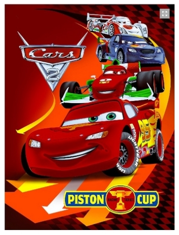 28 Selimut Rosanna Panel car piston cup